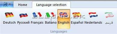 26 jazyky